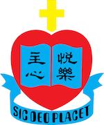 Shun Lee Catholic