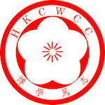 hk chinese womens club college